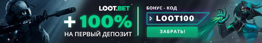 lootbet-banner